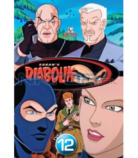 Diabolik 12 DVD