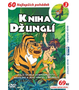 Kniha džunglí 03 DVD