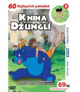 Kniha džunglí 09 DVD
