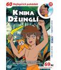 Kniha džunglí 11 DVD