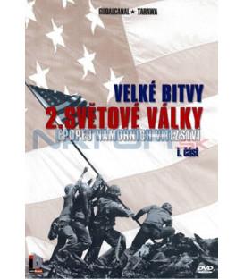 Velké bitvy II. Světové války 01 DVD