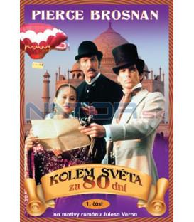 Kolem světa za 80dní DVD 01