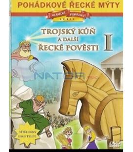 Trojský kůň a další řecké pověsti I (Greek Mythology for Students) DVD