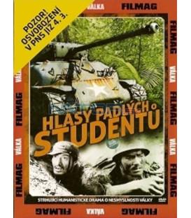 Hlasy padlých studentů DVD (Kike wadatsumi no koe: Nippon senbotsu gakusei shuki)