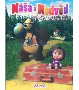 Máša a Medveď 6 - VELKÉ DOBRODRUŽSTVÍ DVD