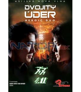 Honkongské akční bojové filmy - kolekce 3 DVD - Smrtící úchylka, Dvojitý úder, Neviditelný cíl