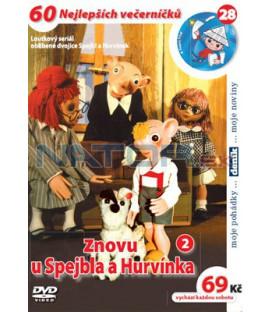 Hurvínek - kolekce 3 DVD - Znovu u Spejbla a Hurvínka1, 2 + Hurvínkův rok