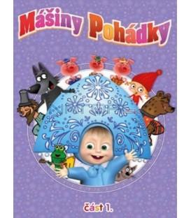 Mášiny pohádky 1 DVD