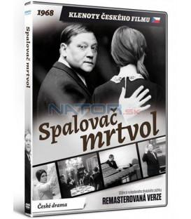 Spalovač mrtvol (Remasterovaná verze) - DVD
