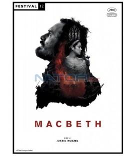 Macbeth (Macbeth) DVD