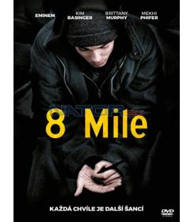 8 Mile  (8 Mile) DVD