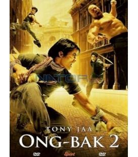Ong bak 2 (Tom Yum Goong) DVD