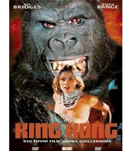 King Kong (King Kong) DVD
