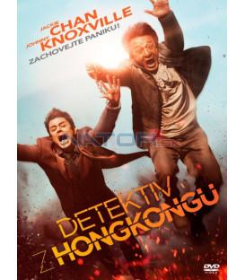 Detektiv z Hongkongu (Skiptrace) DVD