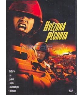 Hvězdná pěchota (Starship Troopers) DVD