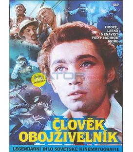 Člověk obojživelník Čelovek-Amfibija) DVD