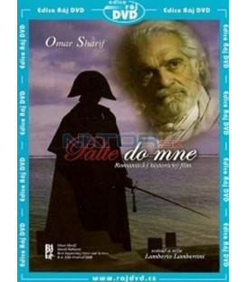 Palte do mne (Fire at My Heart) DVD