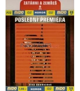 Poslední premiéra (Coming Soon) DVD