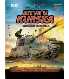 Bitva u Kurska - Operace Citadela (La segunda guerra mundial: La batalla de Kursk) DVD