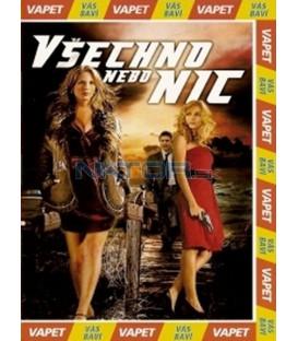 Všechno nebo nic (Blue Blood) DVD