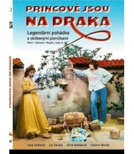 Princové jsou na draka DVD