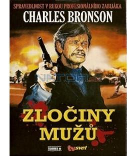 Zločiny mužů (Evil That Men Do, The) DVD
