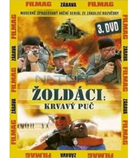 Žoldáci 3. DVD - Krvavý puč (Ofitsery: Poslednie voiny imperii)