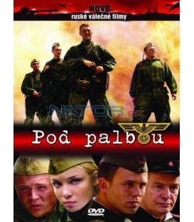 Pod palbou (Protivostojanie) DVD