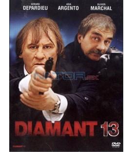Diamant 13(Diamant 13)