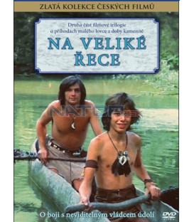Na veliké řece DVD