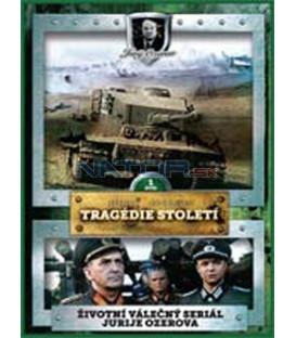 Tragédie století – 1. DVD (Tragedie veka)
