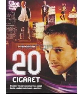 20 cigaret (20 сигарет / 20 sigaret) DVD