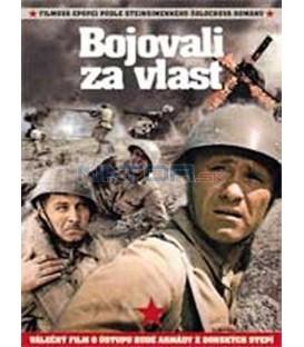 Bojovali za vlast - 1.DVD (Oni srazhalis za Rodinu ) DVD