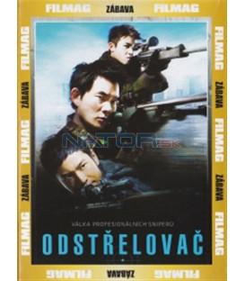 Odstřelovač (The Sniper) DVD