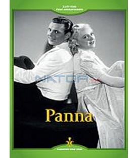 Panna  DVD