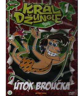 Král džungle 1 / Útok broučka  Král z džungle (George of the Jungle 2.) DVD