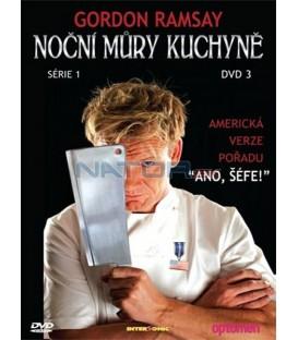 Noční můry kuchyně 3  (Kitchen Nightmares)