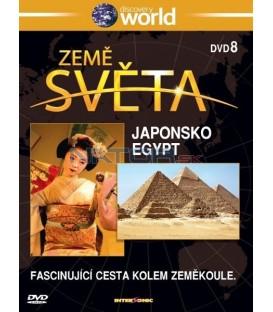 Země světa 8 - Japonsko, Egypt (Discovery Atlas)