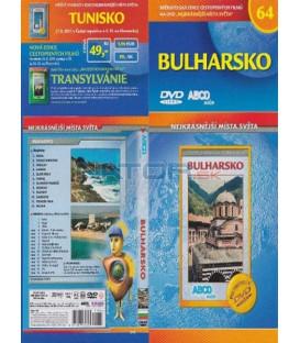 Nejkrásnější místa světa 64- Bulharsko DVD