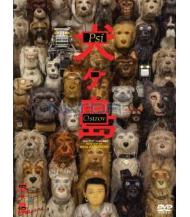 Psí ostrov 2018 (Isle of Dogs) DVD (SK OBAL)