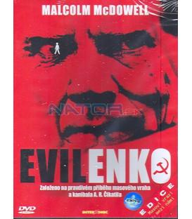 Evilenko (Evilenko) DVD