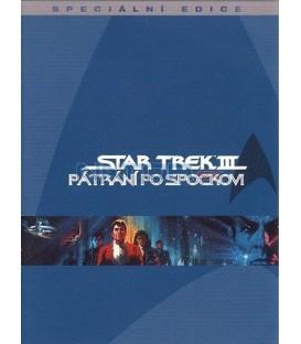 Star Trek III. - Pátrání po Spockovi S.E. 2DVD (Star Trek III.: The Search For Spock)