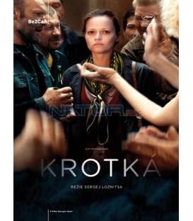 Krotká (A Gentle Creature) DVD