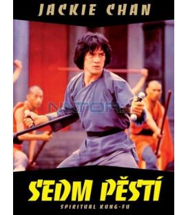 Sedm pěstí (Quan jing) DVD