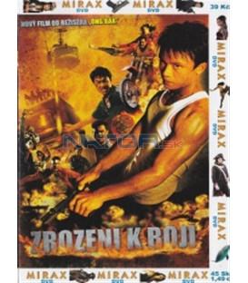 Zrozeni k boji(Kerd ma lui) DVD