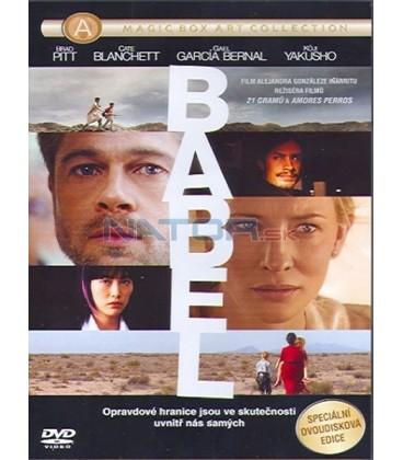 Babel (Babel)