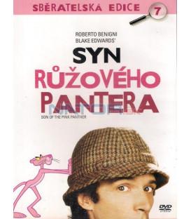 Syn Růžového Pantera 1993 (Son of the Pink Panther) DVD