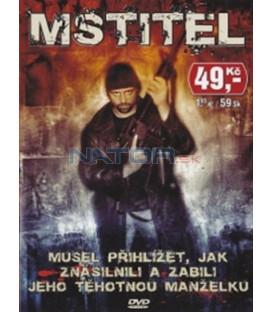 Mstitel (Deaden) DVD