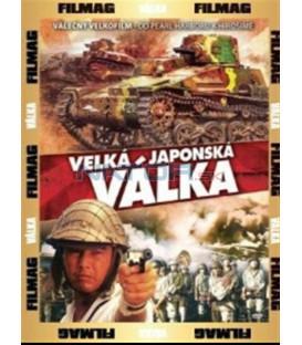 Velká japonská válka DVD (Dai Nippon teikoku)