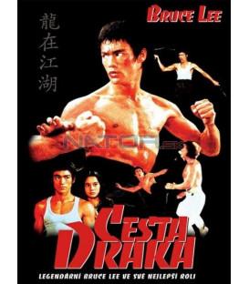 Cesta draka (Way of the Dragon) DVD